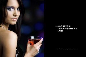 Hostess Management Art - Agenzia lavoro Night Club